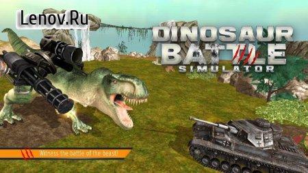 Dinosaur Battle Simulator v 2.5 (Mod Money)