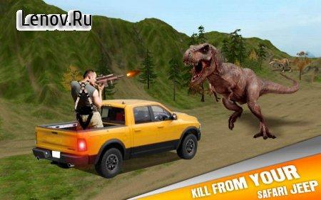 Animal Hunting:Jeep Drive Simulator v 1.0.1 (Mod Money)
