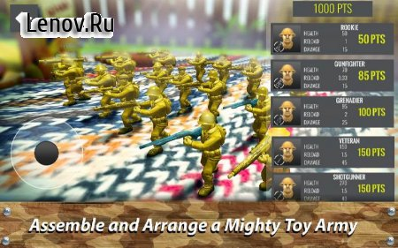 🔫 Toy Commander: Army Men Battles v 1.27 Мод (Unlimited gold coins)