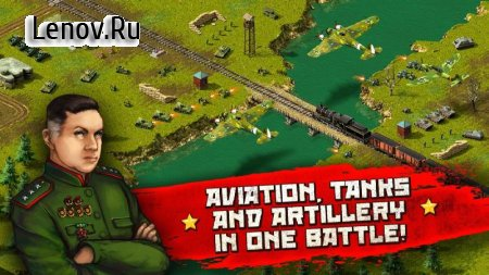 WW2: real time strategy game! v 1.58 Мод (All buildings/skills/research construction)