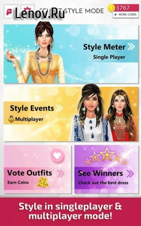 Indian Fashion Stylist v 2.4 Мод (Infinite Coins)