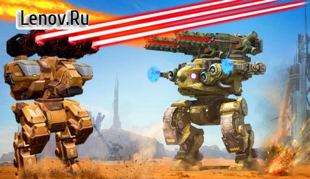 Modern War Robots 2019 : Robo War Shooting v 1.0 Мод (A large number of ammunition)