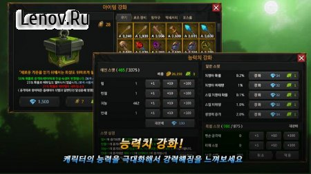 Unknown Hero - Item Farming RPG v 3.0.241 Мод (No skill CD)