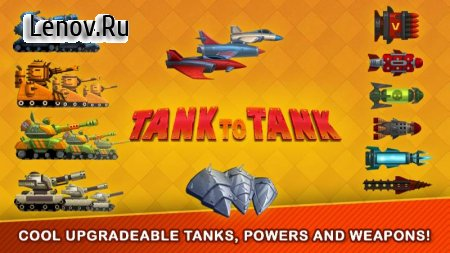 Tank to Tank v 0.03 Мод (UNLIMITED GEMS/COINS)