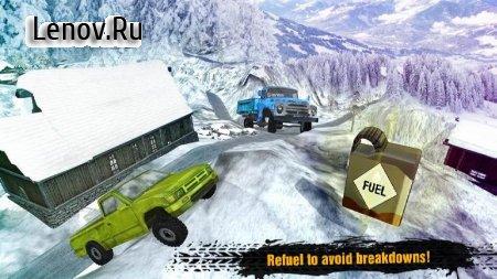 Горный автомобиль: 4x4 гонка по бездорожью v 8.6 Мод (Free Shopping)