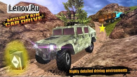 Mountain Car Drive 2019 v 1.4 Мод (Free Shopping)