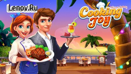 Cooking Joy - Super Cooking Games, Best Cook! v 1.1.7 (Mod Money)