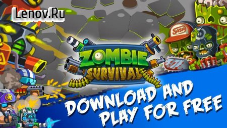 Zombie Survival : Squad Attack v 1.0.9 Мод (Unlimited Gems/Stars)