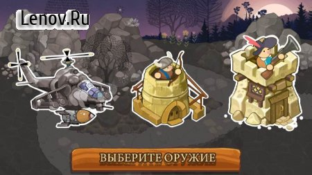 Defend The Tower: Castle Defence Element v 3.1.7 Мод (много денег)