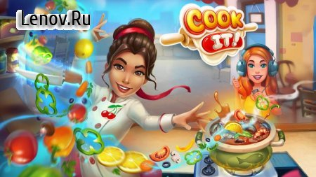 Cook It! Chef Restaurant Cooking Game Craze v 1.1.10 (Mod Money)