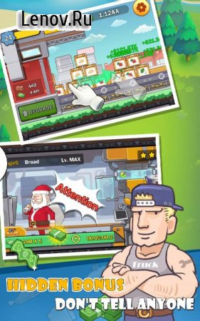 Mega Factory - Free Tycoon Game v 4.2.0 (Mod Money)