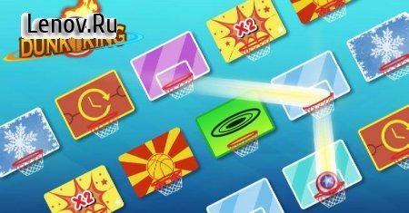 Dunk King - Basketball v 1.4 (Mod Money)
