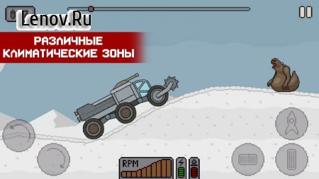 Death Rover - Space Zombie Racing v 1.0.7 (Mod Money)
