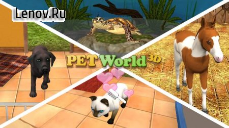 Pet World - My animal shelter v 5.3 Мод (Unlimited Gold Coins)