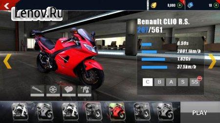 Moto Rider 3D - Speed highway driving v 1.1.3 (Mod Money)