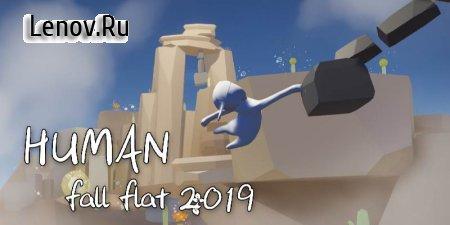 Human Fall Flat 2019 v 0.1 Мод (полная версия)