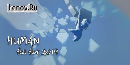 Human: Fall Flat v 1.4 Мод (полная версия)