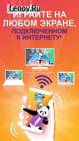 Just Dance Now v 4.3.0 Мод (Infinite coins)