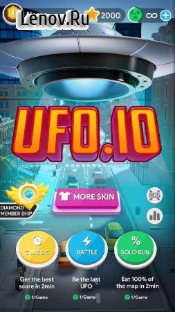 UFO.io v 1.5.6 Мод (Ad Free)
