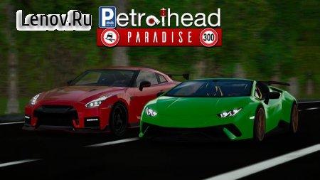 Petrolhead Paradise v 1.0.2 Мод (Free Shopping)