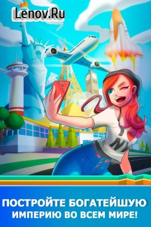 Idle Airport Tycoon - Tourism Empire v 1.4.3 (Mod Money)