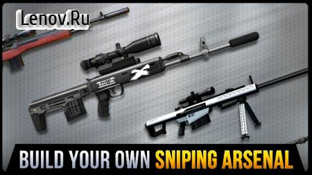 Sniper Honor: Free 3D Gun Shooting Game 2019 v 1.7.1 Мод (Unlimited God Coins/Diamonds)