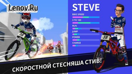 Downhill Masters v 1.0.44 (Mod Money)
