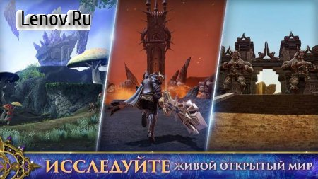 AxE: Alliance vs Empire v 2.07.00 Мод (MONSTER CAN'T ATTACK)