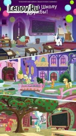 My Little Pony Pocket Ponies v 1.5.2 Мод (Unlimited Diamonds)