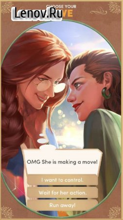 Secrets: Game of Choices v 1.0.30 Мод (Premium Clothes unlocked)