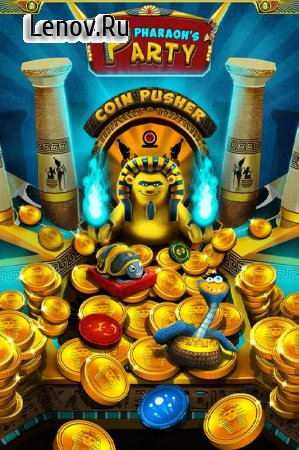 Pharaoh Gold Coin Party Dozer v 1.4.1 Мод (Infinite Coins/Bucks/Diamonds/Gold Bar/Tokens)