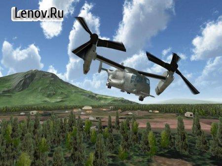 Helicopter Sim Flight Simulator Air Cavalry Pilot v 1.97 Мод (Unlocked)