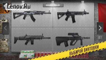 Weapons Simulator v 1.8 (Mod Money)