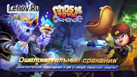 Ghost Town Defense v 2.4.3977 (Mod Money)