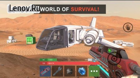 Marsus: Survival on Mars v 1.6 Мод (Hunger value/Oxygen is not reduced)
