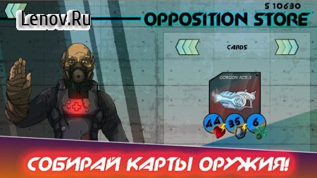 Opposition Squad v 1.2 (Mod Money)