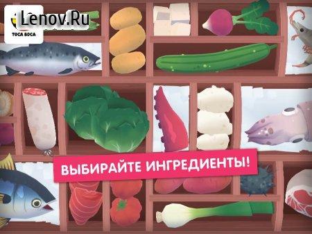 Toca Kitchen Sushi Restaurant v 1.1 b3672 Мод (полная версия)