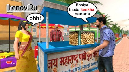 Bhai The Gangster v 1.0 (Mod Money/Ad Free)