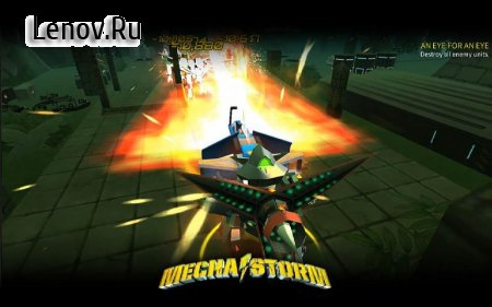 Mecha Storm: Advanced War Robots v 1.2.1 (God Mode)
