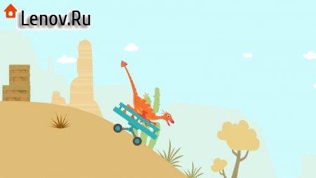 Dinosaur Park v 1.0.1 Мод (Unlocked)