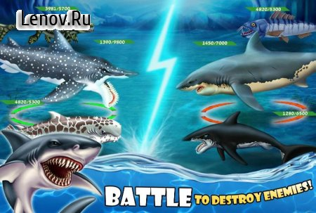 Shark World v 10.97 Мод (Infinite Diamonds)