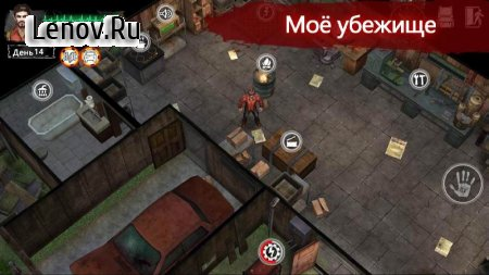 Delivery From the Pain v 1.0.8376 Мод (полная версия)