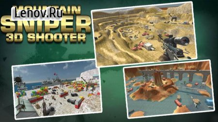 Mountain Sniper 3D Shooter v 0.4 Мод (Free Shopping)