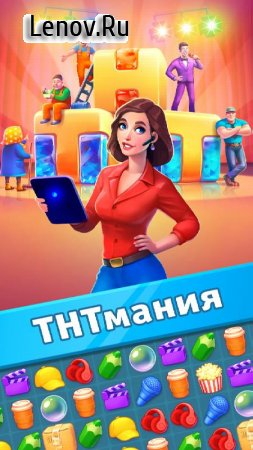 Match 3 - TV Show and series v 1.5.0 Мод (Unlimited Diamonds)