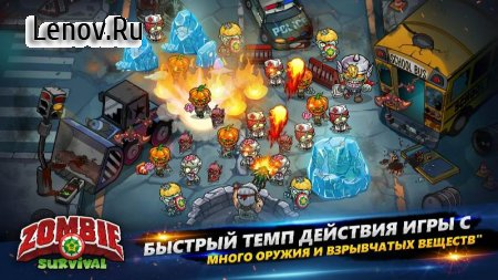 Zombie Survival 2019: Game of Dead v 3.2.0 Мод (Unlimited Gold/Diamonds/Energy)