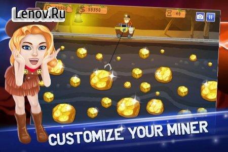 Gold Miner World Tour v 1.0.3 Мод (Lower Price)