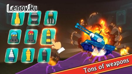 Tank Heroes - Tank Games v 1.0.0 Мод (Free Shopping)