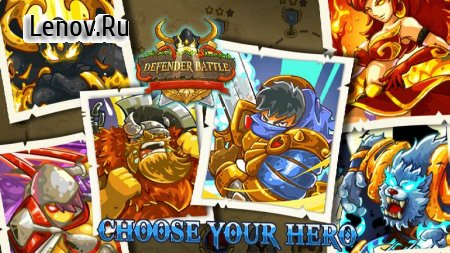 Defender Battle: Hero Kingdom Wars - Strategy Game Premium v 1.3 Мод (Free Shopping/Unlimited Diamonds)