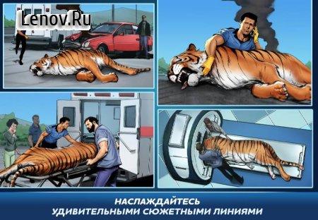 Operate Now: Animal Hospital v 1.11.7 (Mod hearts)