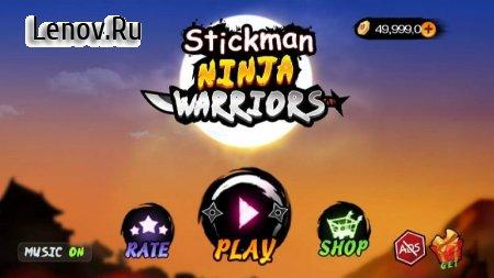 Amazing Stickman Ninja v 1.1 (Mod Money)